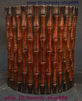 "7"" China Huang huali Wood Hand-Carved Bamboo Pen Container Brush Pot Pencil Vase"