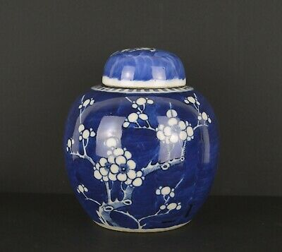 A Perfect Chinese 19Th Century Prunus Jar & Cover