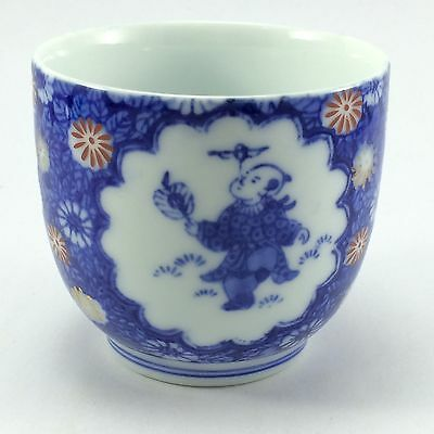 J10 Japanese Antique Tea cup Blue and white Boy's Playing w/Butterflies Sign