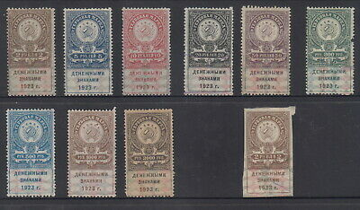 RUSSIA: 1923 USSR Revenue Set (10 Stamps), MINT/USED, PERF, $200