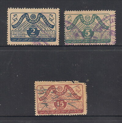 RUSSIA: 1928 Revenue: Non-Stock Operations: 3 stamps: 2, 5, 15 kop, Used