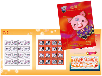2019 Year of the Pig - Joint Australia Post and China Post Sheetlet Pack