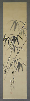 "JAPANESE HANGING SCROLL ART Painting ""Bamboo"" Asian antique  #E6565"