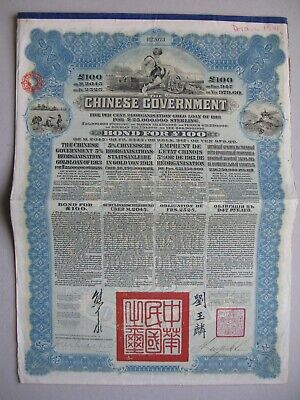 1913 Chinese Government 5% Reorganisation Gold Loan £100 bond China 43 coupon UK