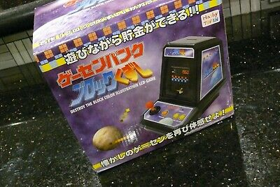 BREAK OUT  Electronic Tabletop Video Arcade Game + Coin Bank  ✨FACTORY SEALED✨