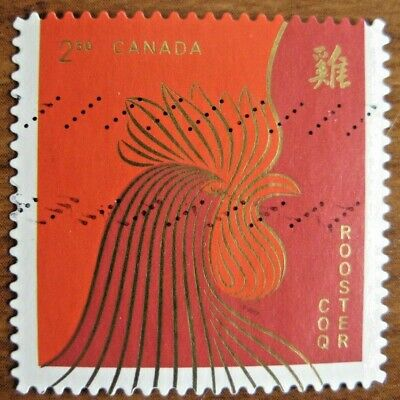 Canada 2017 #2962 Lunar New Year of the Rooster - used international value. Rare