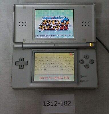 [ Nintendo DS Lite console gloss silver for repair 1812-182