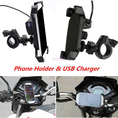 Motorcycle Bike Adjustable Mobile Phone GPS Mount Holder + USB Charger 3.5-7""
