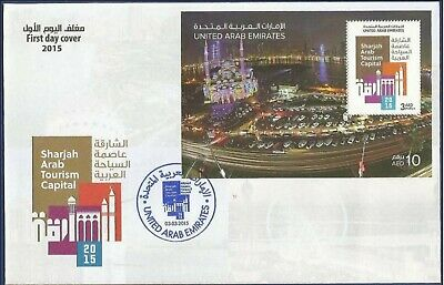 Uae United Arab Emirates 2015 Mnh Fdc First Day Cover Sharjah Arab Tourism
