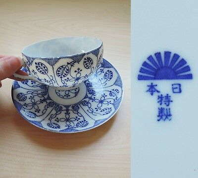 Vtg Tokusei Nippon Japanese Eggshell China 1950 Cup Teacup Saucer Blue White
