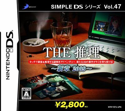 Used Game DS Simple DS Series Vol 47 The Suiri Shinshou 2009 Japan
