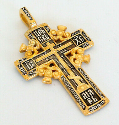 Sterling Silver Cross Orthodox Cross Greek Russian Gold Plated Крест Kreuz MS004