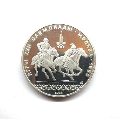 1978 Olympic Games 1oz Silver Proof RUSSIA COIN 1980 SPORTS 10 RUBLES ROUBLES