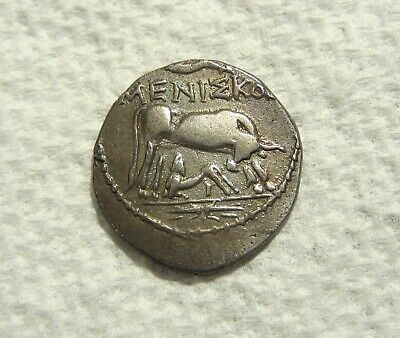 Ancient Greek Coin Illyria Dyrrhachion AR Silver Drachm circa 250-200 BC