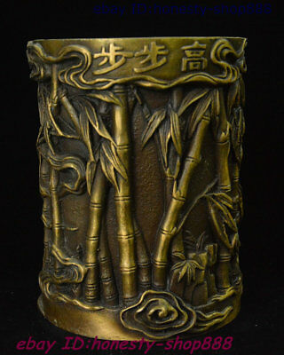 Chinese Dynasty Palace Bronze Bamboo Pen Container Brush Pot Pencil Vase Statue