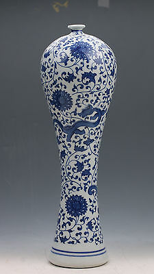 Chinese Blue And White Porcelain Painted Gragon Vase W Qianlong Mark