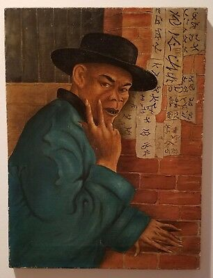 Original Vintage Oil Painting, China,1937, Signed Peter Opal, Japanese Invasion