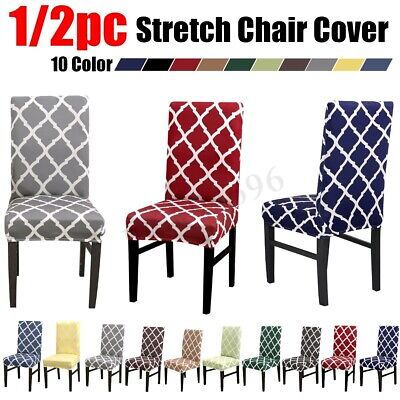 2/4 Stretch Dining Chair Cover Removable Slipcover Home Banquet Furniture Covers