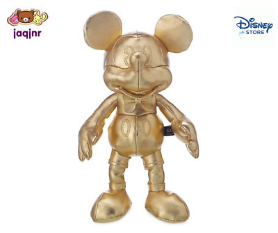 MICKEY MOUSE Gold Collection - Disney Store Exclusive 25cm Mini Bean Bag Toy