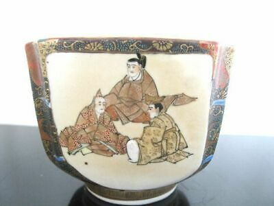 Antique Signed SATSUMA Hand Painted MEIJI ERA Japanese Kutani Square Bowl