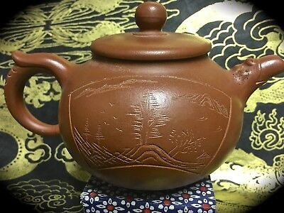3 3/4 Inch Diameter Vintage Chinese Yixing Red Clay Teapot  Landscape Zisha Ware