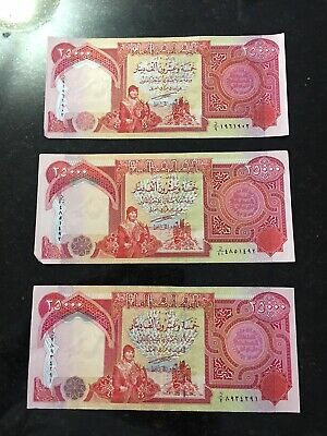 75,000 NEW IRAQI DINAR UNCIRCULATED CURRENCY 3 x 25,000 25000 IQD