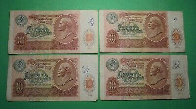 4x 1991 RUSSIAN 10 ROUBLE NOTES LAST OF THE SOVIET ERA (PEN MARKS) .