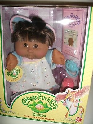 NEW 2005 Play Along Cabbage Patch Kid 'Babies' Baby Girl + Accessories