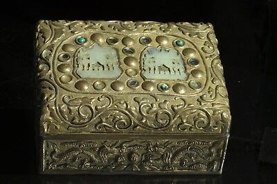 Fabulous Antique Chinese  Repousse High Relief Dragon Box W/ Jade Insets