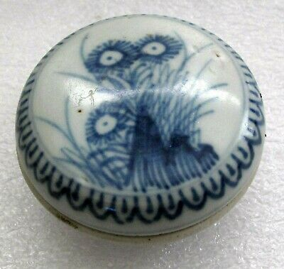 1723 Ca Mau Shipwreck Antique Porcelain Powder Box Kangxi  South China Sea