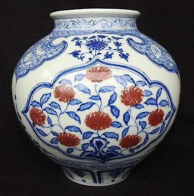 Antique Chinese Blue and White w/ Copper Red - Flower Pattern Porcelain Vase