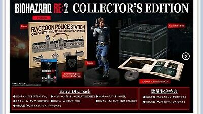 Resident Evil 2 Remake - Édition Collector - PS4