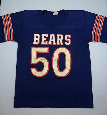Vtg. 1980's Rawlings Chicago Bears Jersey Style Shirt Mike Singletary Sz. M.