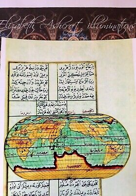 expanded_17th_century_ottoman_world_map Manuscript  NEW Art work