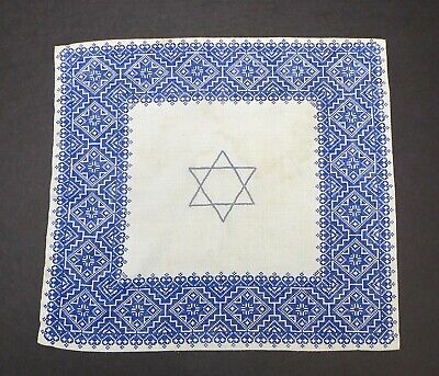 Antique Judaica Hand Embroidery Eastern Europe