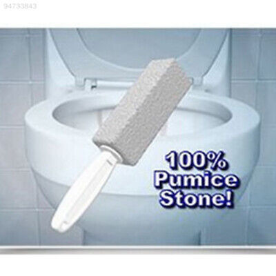 9AD7 Pumice Stone Brush Household Water Toilet Bowl Wand