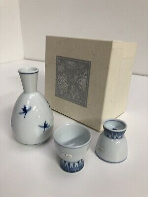 Vintage?  Japanese Traditional Sake Set 1 bottle 2 cups  -Never been used