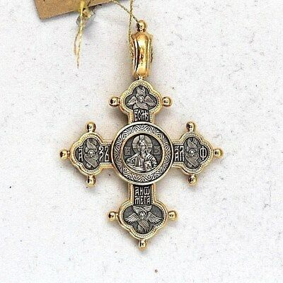 "Neck Cross Russian Orthodox ""The Lord Almighty"" Silver (925) Gold plated (999)."