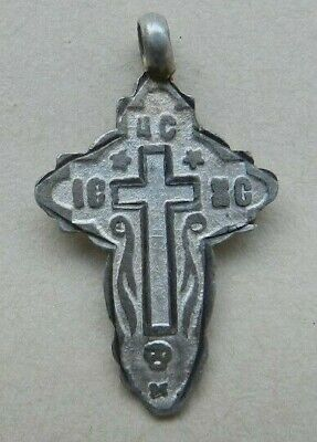 "ANTIQUE 19th CENTURY SOLID SILVER ""84"" RUSSIAN ORTHODOX ORNATE ""SKULL"" CROSS"