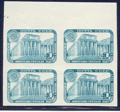 308-Russia,1957 Lenin Library,sc.1979 Imperf.block Of 4 Mnh