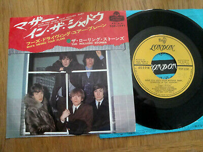"The Rolling Stones - Have You Seen Your Mother...- Japan 7"" 45 - London Top-1091"
