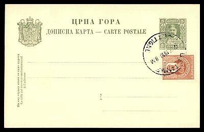 Mayfairstamps Serbia 1910 UprateD Stationery