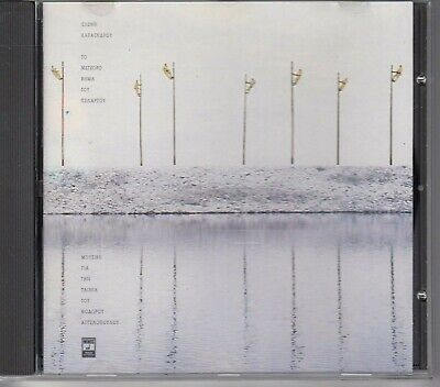 Eleni Karaindrou - The Suspended Step Of The Stork  / Greece / No Barcode / Cd