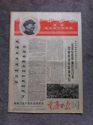 Journal Chinois 1968 Mao Zedong Tsetoung Revolution Culturelle Chinese Newspaper
