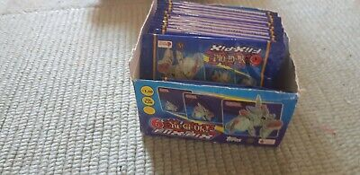 yugioh topps stickers complete box 1996