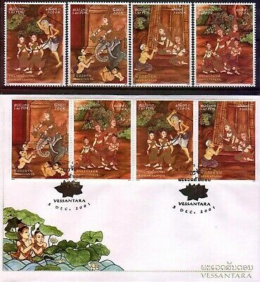 Laos 2001 Fdc & Stamps Vessantra Jataka Princess Buddha Past Life
