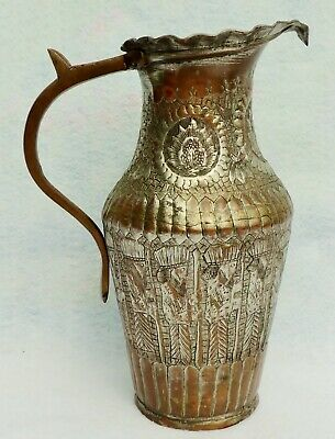 "Large 13"" Antique Islamic Persian Ottoman Silver Copper Figural Engraved Pitcher"
