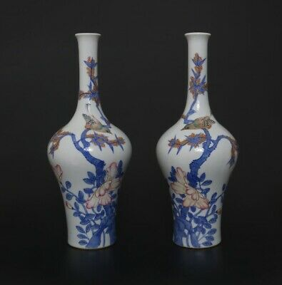 Beautiful Pair Antique Chinese Porcelain Famille-Rose Vases Qianlong Mark
