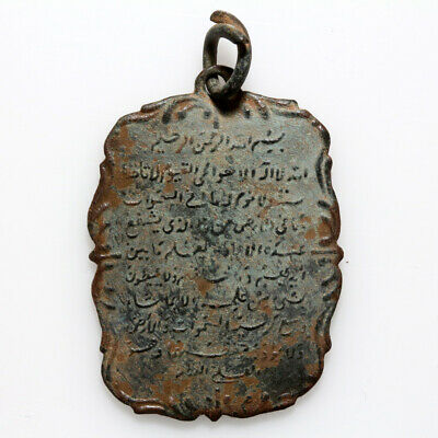 Very Interest Ancient or Medieval Islamic Islam Plaque Pendant With Arabic Inscr