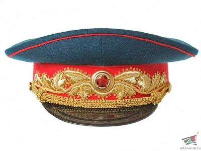 b956a4d45bc WW2 MARSHAL OF The Soviet Union Russian Marshal General Officers ...